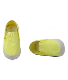 Кеды детские Россия 2459LCD/Lemon цвет Желтый